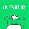 叮咚到家 V1.1.6 安卓版