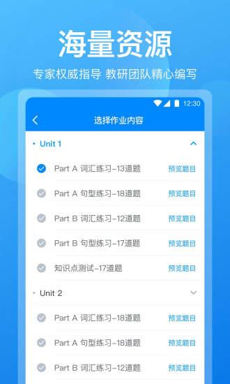 可可老师 V1.5.6 安卓版截图1