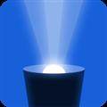 蓝光手电筒 V2.1.4 安卓版