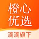 橙心优选 V2.0.12 安卓官方版