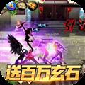 侠客游无限元宝版 V1.0.11 安卓版