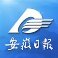 安徽日报客户端 V2.0.1 安卓版