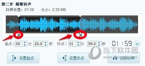 酷我音乐耗子破解PC版