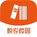 悦农校园 V1.0.3 安卓版