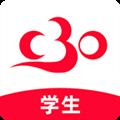 C30学生智能学习系统电脑版 V2.0.1 官方PC版