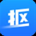 神奇全自动抠图软件 V5.1.0.463 官方版