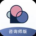 简单心理咨询师版 V1.0.1 安卓版