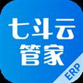 七斗云管家 V1.0 安卓版