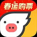 飞猪旅行手机客户端 V9.6.6.103 安卓最新版