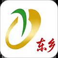 多彩东乡 V2.6.0 安卓版