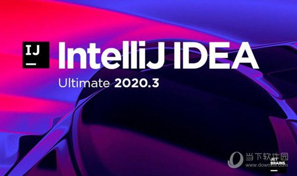 intellij idea 2020.3破解版
