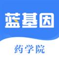 执业药师药学考研 V3.3.0 安卓版