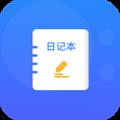 石墨日记 V1.0 安卓版