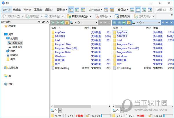 Directory Opus Pro