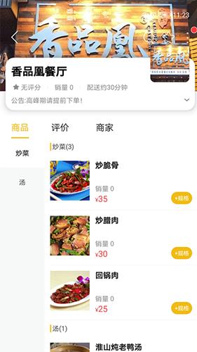 乐享南宁 V7.4.1 安卓版截图3