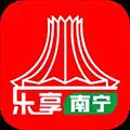 乐享南宁 V7.4.1 安卓版