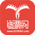 重庆逸票网 V4.0.1 安卓版