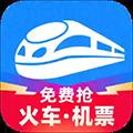 12306智行火车票手机版 V9.5.0 安卓官方版