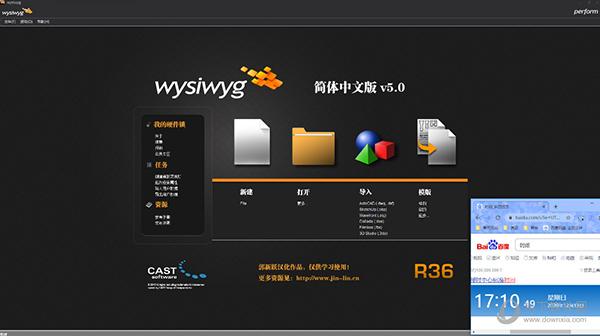 WYSIWYG R36