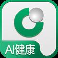 国寿AI健康 V1.33.2 安卓版