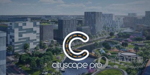 Cityscape Pro破解版