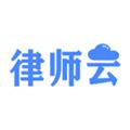 律师云 V1.0.0 安卓版