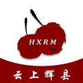 云上辉县 V2.4.0 安卓版