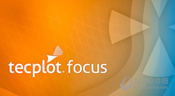 Tecplot Focus 2020 R2破解版