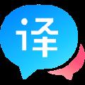 百度翻译 V1.2.0 绿色版