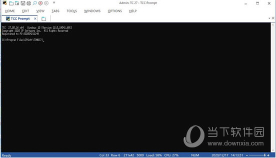 JP Software Take Command破解版