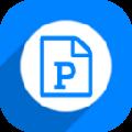 神奇PPT转长图软件注册码破解版 V2.0.0.224 最新免费版