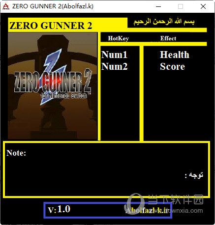 零式枪手2游戏修改器