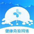 健康克拉玛依 V3.4.8 安卓版