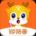 VIP陪画 V1.0 安卓版