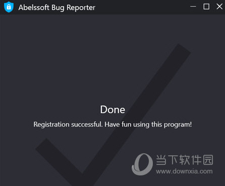 AntiRansomware2021破解版
