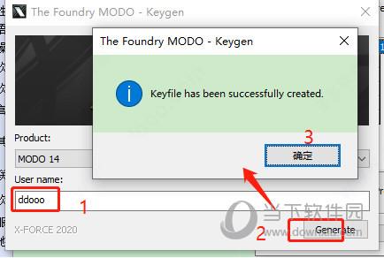 MODO14中文版