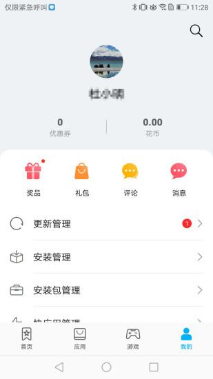 华为应用市场 V11.1.1.302 安卓版截图5