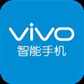 vivo iQOO USB驱动 V2.0.0.3 官方版