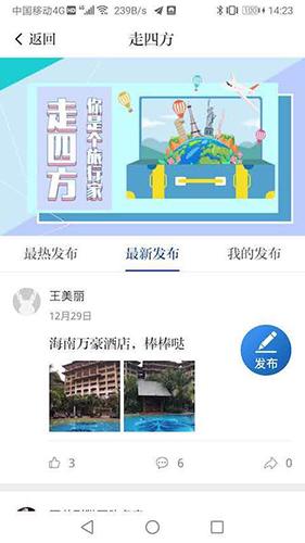 尚亦城 V2.6.6 安卓版截图2