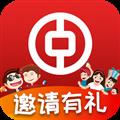 中国银行缤纷生活 V4.2.1 苹果版