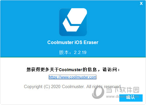 Coolmuster iOS Cleaner