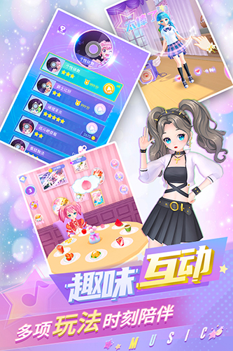 炫舞吧舞法天女免内购版 V1.0.2 安卓版截图3