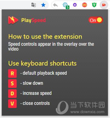 Playspeed插件