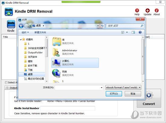 Kindle DRM破解版