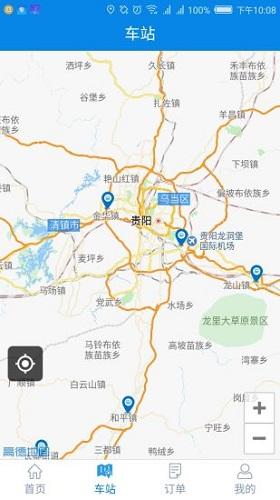 贵州好行 V2.1.8 安卓版截图3
