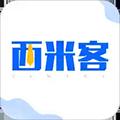 西米客 V1.0.1 安卓版
