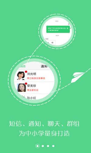 希望谷 V4.4.9 安卓版截图3