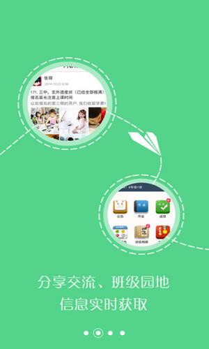 希望谷 V4.4.9 安卓版截图1