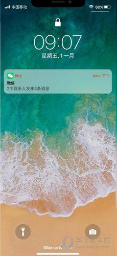 iPhone12启动器APP