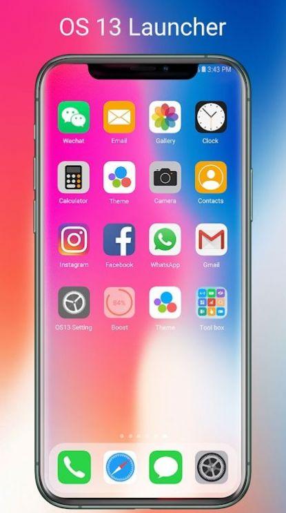 iPhone12启动器 V7.1.6 安卓版截图2